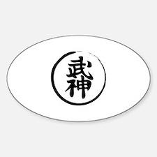 bujin Sticker (Oval)