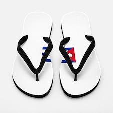 Love Cuba Flip Flops