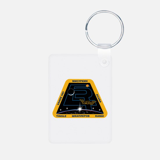 Exp. 54 New Keychains