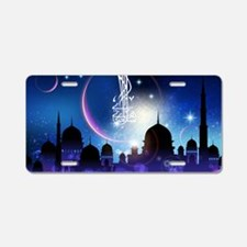 Unique Islamic Aluminum License Plate