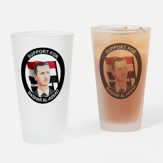Funny Communism Drinking Glass