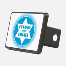 I Stand with Israel Hitch Cover