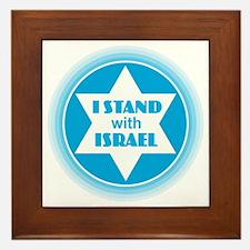 I Stand with Israel Framed Tile