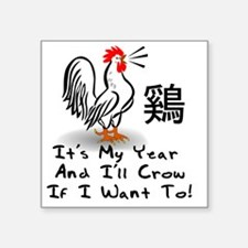 "Cute 2011 chinese new year Square Sticker 3"" x 3"""