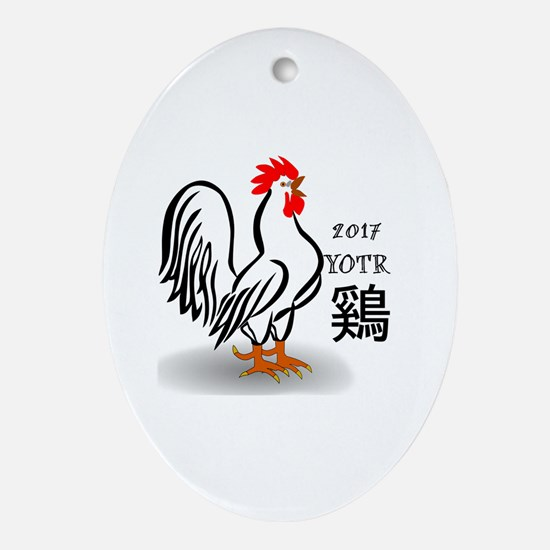 Unique Year of the rooster Oval Ornament