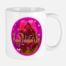 Happy Valentine's Day Kiss Mug