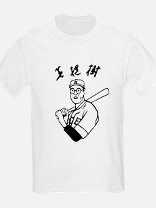 Betto T-Shirt