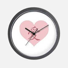 Funny Asian characters Wall Clock
