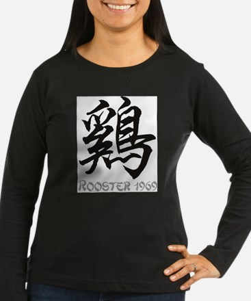 Year of The Rooster Long Sleeve T-Shirt