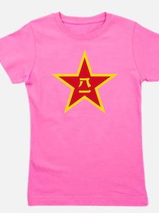 Unique Republic china flag Girl's Tee