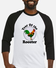 Year of the Rooster Baseball Jersey