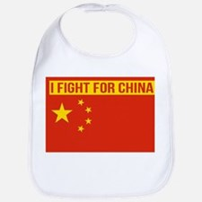 PLA - I Fight for China Chinese Communist Baby Bib