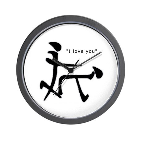 "Japanese Symbol ""I love you"" Wall Clock"