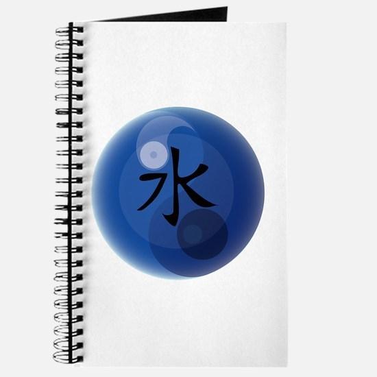 Water Element Journal