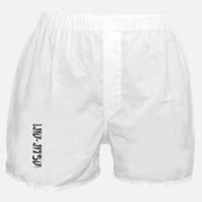 BRAZILIAN JIU-JITSU  Boxer Shorts