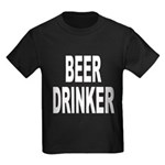 Beer Drinker (Front) Kids Dark T-Shirt