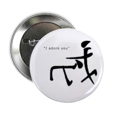 I Adore You In Japanese Japanese Symbol  ampquotI adore