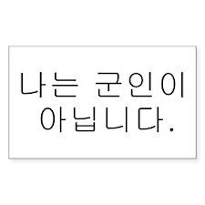 "Korean ""I am not a G.I."" Rectangle Decal"