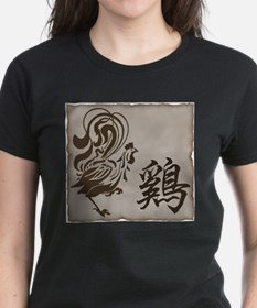 Year of the Rooster T-Shirt - Men's Ash T-Shirt