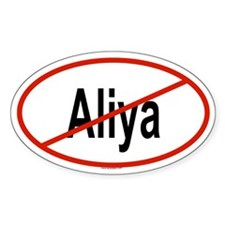 ALIYA Oval Decal