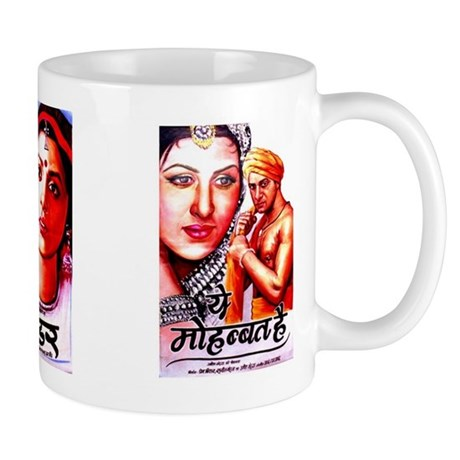 Indian Bollywood Hindi Movie Poster Mug