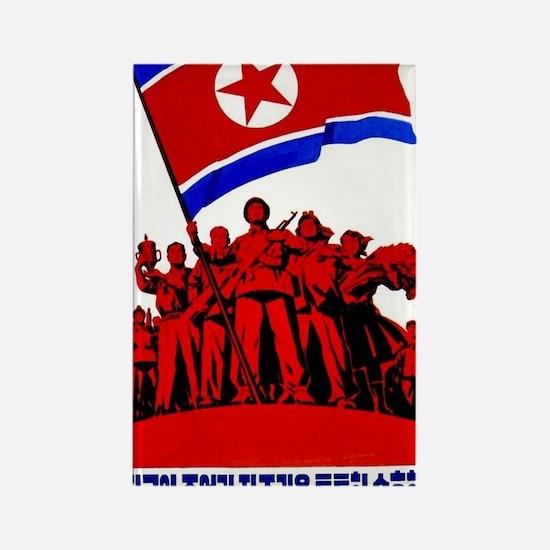 Cool North korea Rectangle Magnet