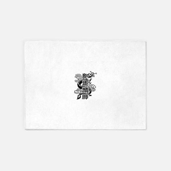 Dragon - White Background 5'x7'Area Rug