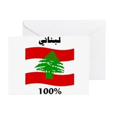 Libneneh 100% Greeting Cards (Pk of 10)
