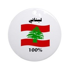 Libneneh 100% Ornament (Round)
