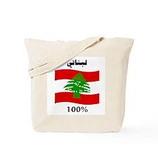 Libneneh 100% Tote Bag