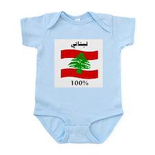 Libneneh 100% Infant Bodysuit