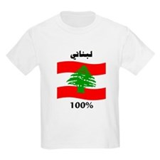 Libneneh 100% T-Shirt
