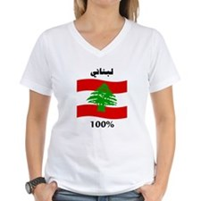 Libneneh 100% Shirt