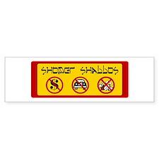 Shomer Shabbos V2 Bumper Bumper Sticker