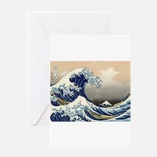 The Great Wave by Hokusai Greeting Card