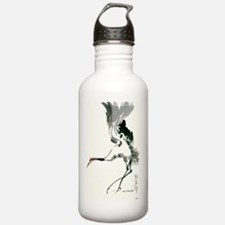 Cool Watercolor Sports Water Bottle