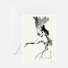 Unique Birds Greeting Card