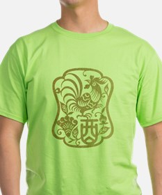 Chinese Zodiac Wood Rooster 1945 200 T-Shirt