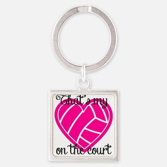 Basketball Heart Square Keychain