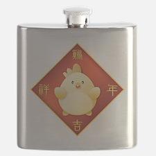 Cute Lunar new year korea Flask
