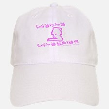 Wanna Wrestle Baseball Baseball Cap