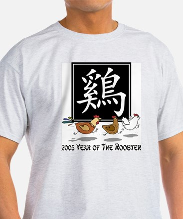 Year of The Rooster T-Shirt White 6.1 oz T-Shirt
