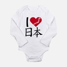 I Love Japan Body Suit