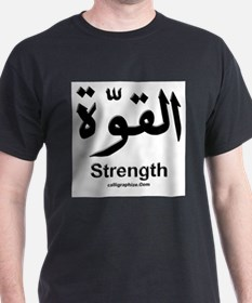 Arabic t shirts shirts tees custom arabic clothing Arabic calligraphy shirt