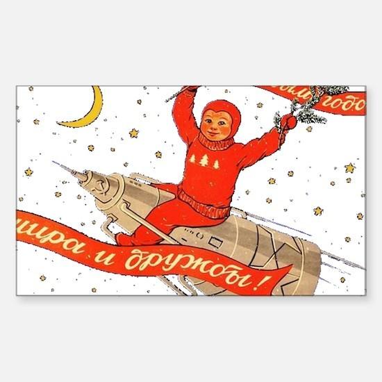 Soviet propaganda Sticker (Rectangle)