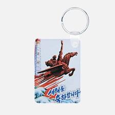 Unique Kim jong il Keychains