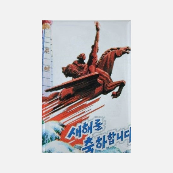 Cute North korea Rectangle Magnet