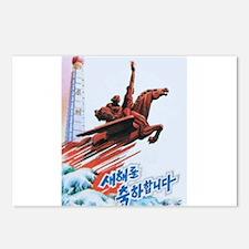 DPRK North Korean Art - J Postcards (Package of 8)