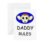 DADDY RULES Greeting Cards (Pk of 10)