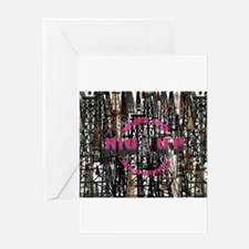 RIG UP CAMO Oilfield Greeting Cards
